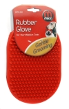 Mikki Rubber Glove For Short-Medium Coats