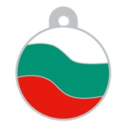 Bulgaria Flag Large Disc Dog ID Tag